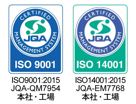品質ISO9001 環境ISO14001